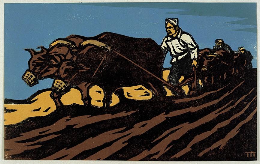 12《牛犋变工队》,胡一川,1943年,延安,套色木刻,11.7cm×19cm,胡一川研究所藏.jpg