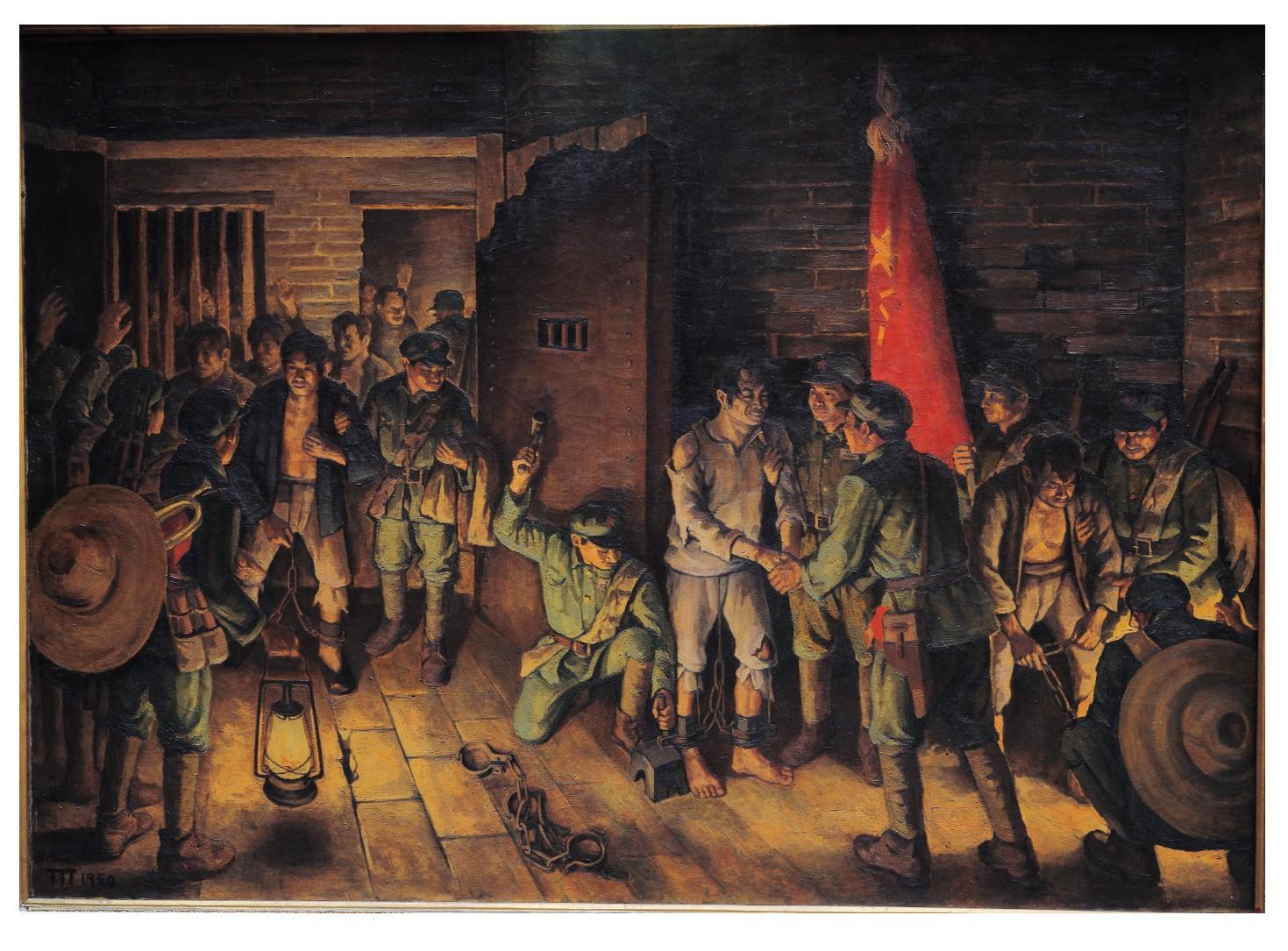 13 《开镣》,胡一川,1950年,北京,布面油画,174cmx244cm,中国国家博物馆藏.jpg